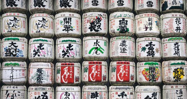 delicatessen japan sake