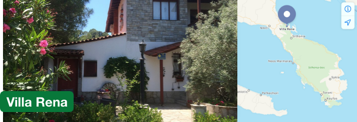 guesthouse verblijf sithonia